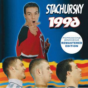 1996 - Remastered