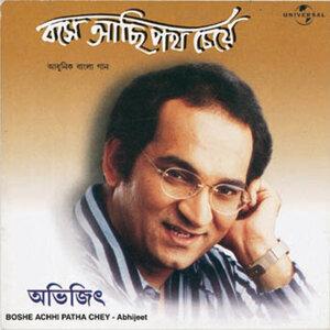 Boshe Achhi Patha Chey