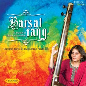 Barsat Rang