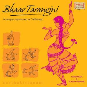 Bhaav Tarangini