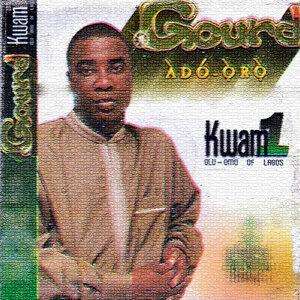 Gourd Ado-Oro