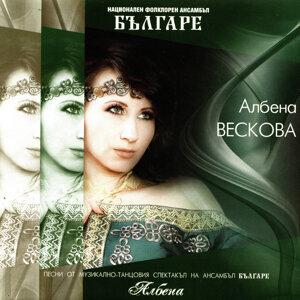"""Pesni ot muzikalno-tantsovia spektakal na ansambal Bulgare """"Albena"""""""