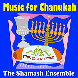 Music for Chanukah