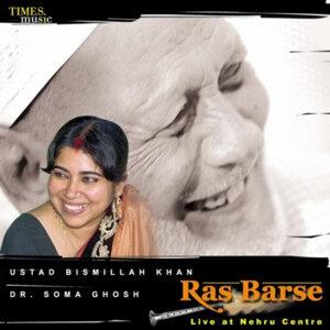Ras Barse