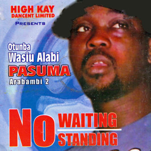No Waiting No Standing