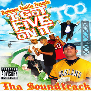 I Got Five On It Too Soundtrack