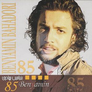 Benyamin 85 - Iranian Pop Music