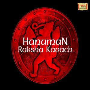 Hanuman Raksha Kavach