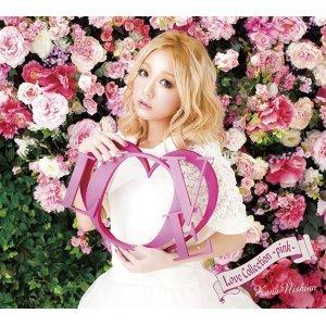 愛的收藏~pink~