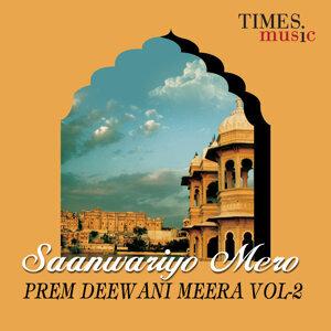 Saanwariyo Mero Prem Deewani Meera, Vol. 2