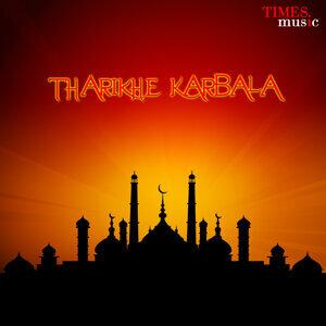 Tharikhe Karbala