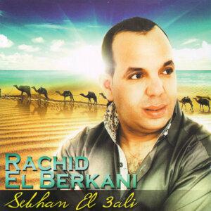 Sebhan El 3ali