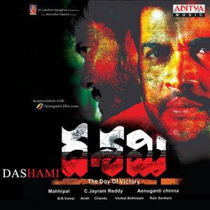 Dashami (Original Motion Picture Soundtrack)