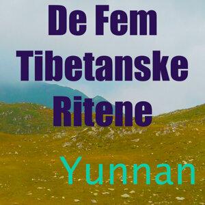 De Fem Tibetanske Ritene