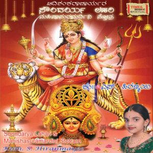 Soundarya Lahari and Mahishasuramardini Stotra