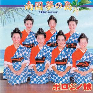Nangoku Yume no Shima - EP