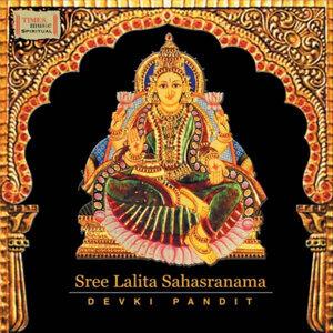Sree Lalita Sahasranama