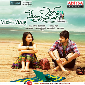 Made in Vizag (Original Motion Picture Soundtrack)