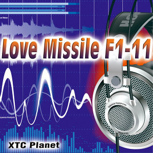 Love Missile F1-11 - Single