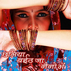 Chhamiya Baith Ja Naino Me