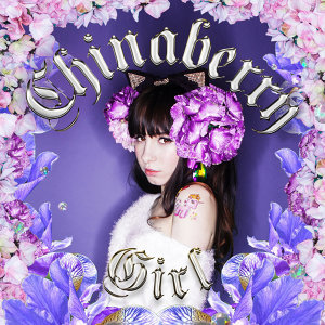 Chinaberry Girl