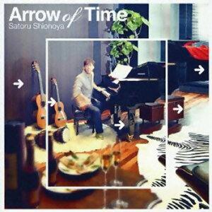 時空之旅 (Arrow Of Time)