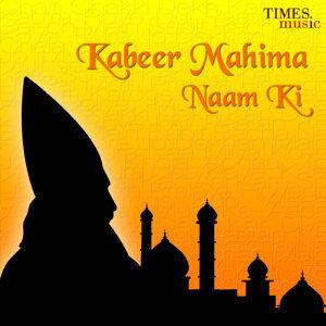 Kabeer Mahima Naam Ki