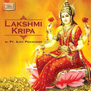 Lakshmi Kripa