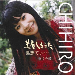 Miyarabi Shimauta / Shimaumutei - EP