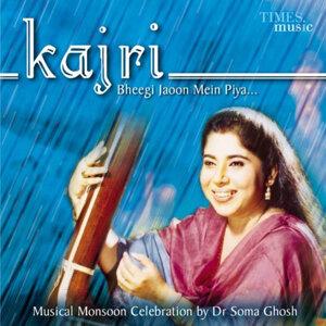 Kajri - Bheegi Jaoon Mein Piya