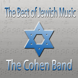 The Best of Jewish Music