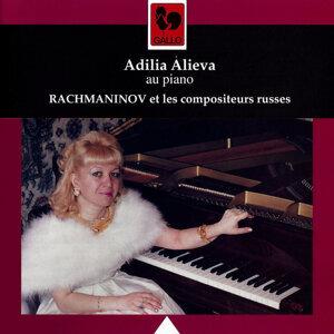 Рахманинова и русских композиторов