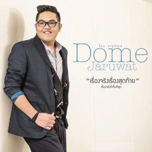 โดม จารุวัฒน์ (New Single)