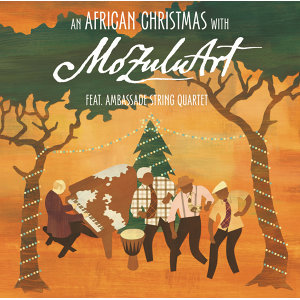 An African Christmas