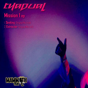 Mission 1 EP