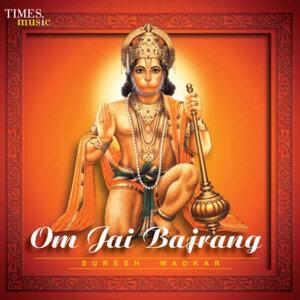 Om Jai Bajrang