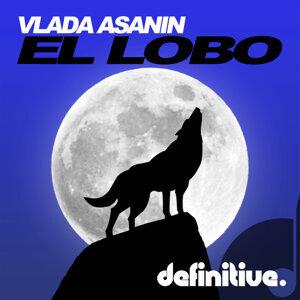 El Lobo EP