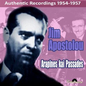 Arapines Kai Passades (Authentic Recordings 1954-1957)