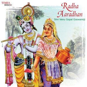 Radha Aaradhan