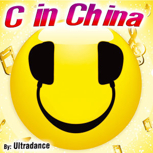 C in China - Single
