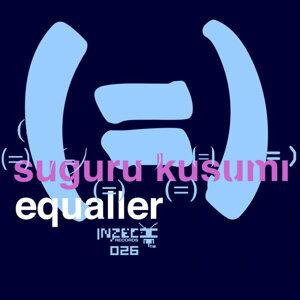Equaller