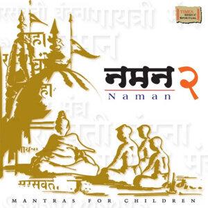 Naman II