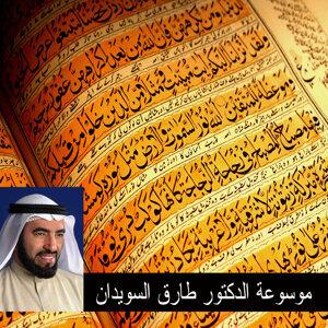 خالد بن الوليد 2