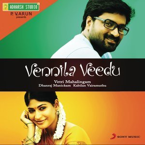 Vennila Veedu (Original Motion Picture Soundtrack)