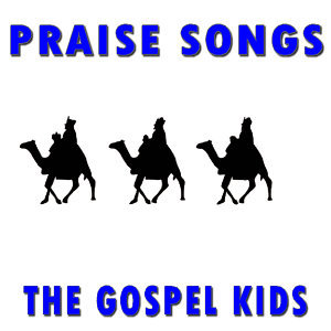 Praise Songs (Special Edition)