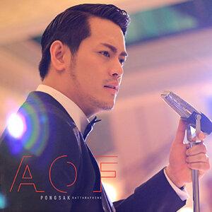 อ๊อฟ ปองศักดิ์ (New Single)