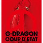 流行革命[COUP D'ETAT]