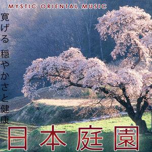 日本庭園. Mystic Oriental Music