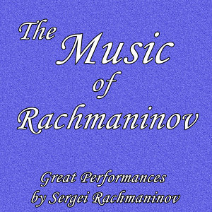 Rachmaninoff Study to the Classics Relaxing Classical Music for Quiet Study and Concentration