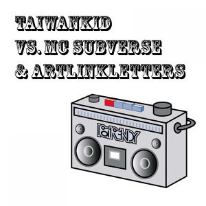 Taiwankid vs. MC Subverse